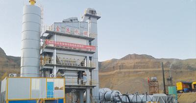 金运LQB4000强制式沥青混合料搅拌设备高清图 - 外观