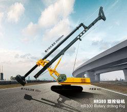 弘方重工HR300旋挖钻机高清图 - 外观