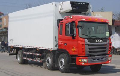 东风HFC5241XLCP2K1C54F冷藏车