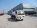 东风CLQ5070GPS4绿化喷洒车
