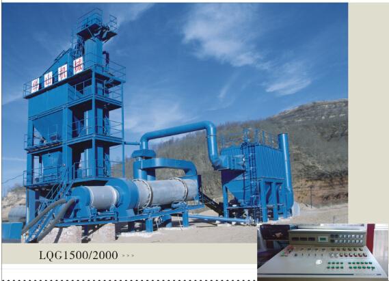 华山LQG1500/2000系列强制间歇式沥青混合料搅拌设备高清图 - 外观