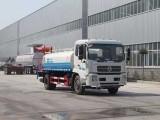 东风CLQ5160GPS4D绿化喷洒车