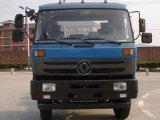 东风EQ5160JSQG1-40随车起重运输车