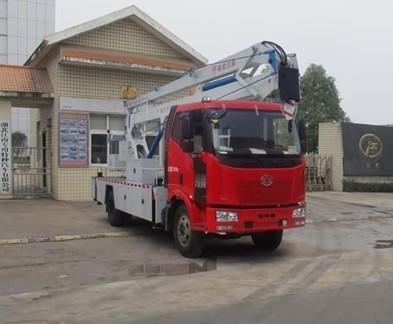 江特解放國四18米-22米高空作業車{帶環保}