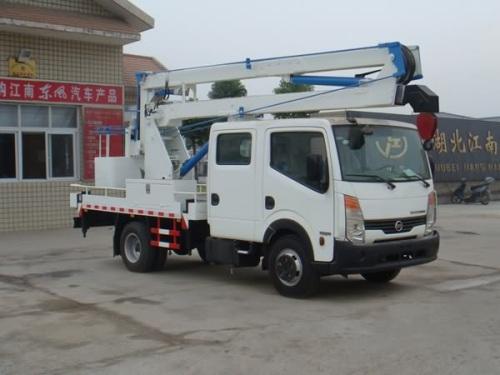 江特JDF5051JGKZN4高空作業車