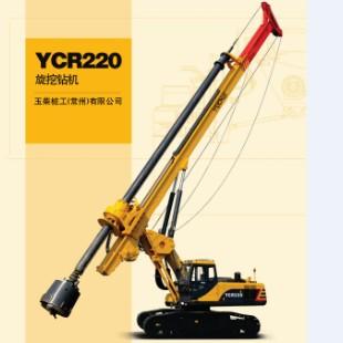 玉柴YCR220旋挖钻机高清图 - 外观