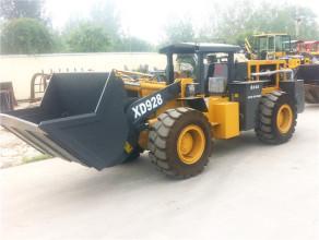 现代重工XD928低型双摇臂加重型矿用装载机高清图 - 外观