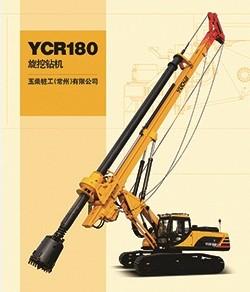 玉柴YCR180旋挖钻机高清图 - 外观