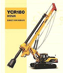 玉柴YCR120旋挖钻机
