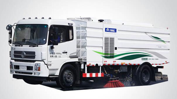宇通重工YTZ5160TXS20D5洗扫车
