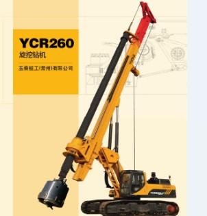 玉柴YCR260旋挖钻机高清图 - 外观