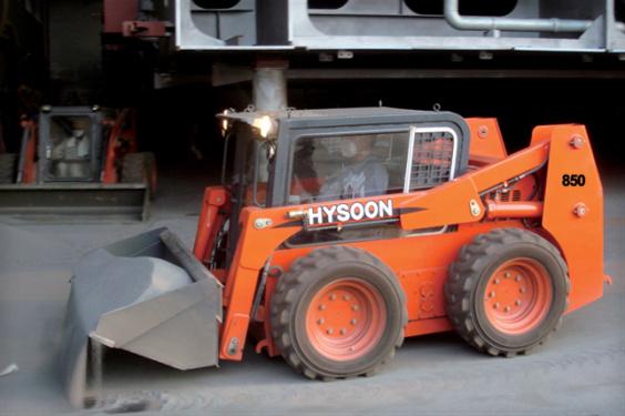 海松HY850滑移裝載機