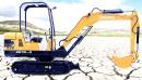 驭工YG30-9履带式小型液压挖掘机高清图 - 外观