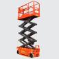 星邦重工GTJZ0808自行剪叉式高空作业平台高清图 - 外观