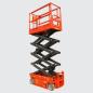 星邦重工GTJZ0608S自行剪叉式高空作业平台高清图 - 外观