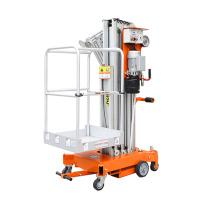 鼎力AWP12-1000移动桅柱式高空作业平台
