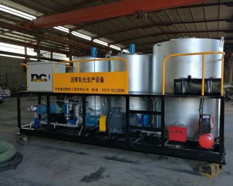 河南鼎诚DCRY6000改性乳化沥青生产设备