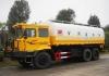 同力重工TLS551矿用洒水车