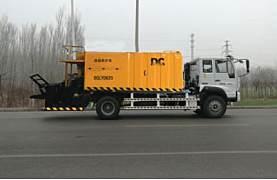 河南鼎诚DCLY0635路面多功能养护车