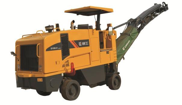 柳工CLG5100-2四驅銑刨機