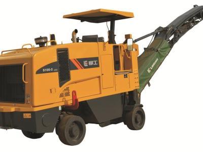 柳工CLG5100-2銑刨機