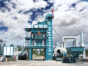 亚龙筑机HXB1500沥青混合料搅拌设备