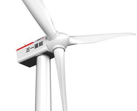 三一重工SE10015C高速永磁型风力发电机组