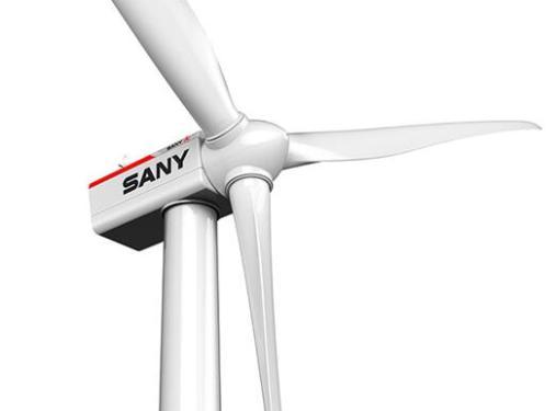 三一重工SE11520高速双馈型风力发电机组