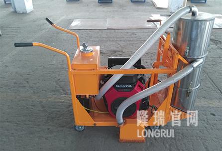 隆瑞机械RKC150X吸尘式路面开槽机