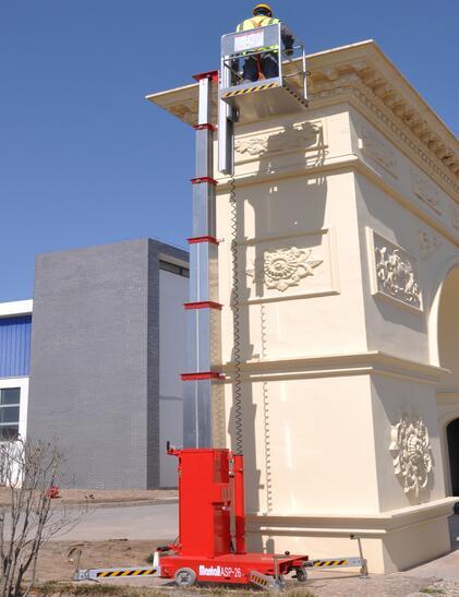 美通重工ASP26桅柱式高空作业平台高清图 - 外观