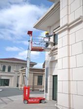 美通重工IMP55桅柱式高空作业平台