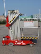 美通重工AMP26超级物料升降机
