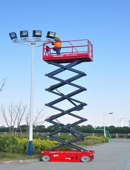 美通重工XE120W剪叉式高空作业平台高清图 - 外观
