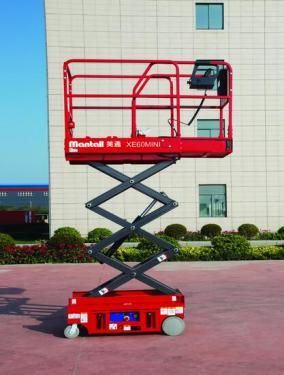美通重工XEM50MINI移动式迷你剪叉型高空作业平台
