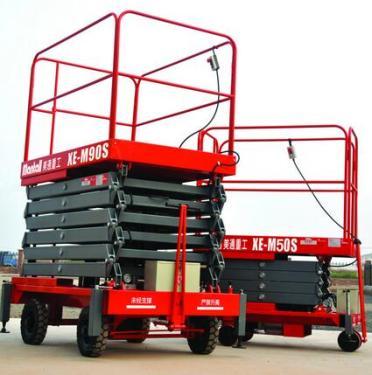美通重工XE-M160S剪叉式高空作业平台
