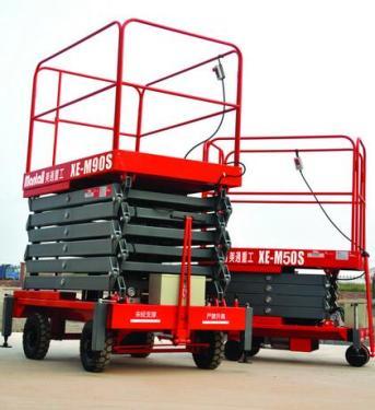 美通重工XE-M80S剪叉式高空作业平台