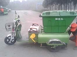 天翔小型纯电动保洁车