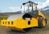 徐工XS263JS单钢轮压路机