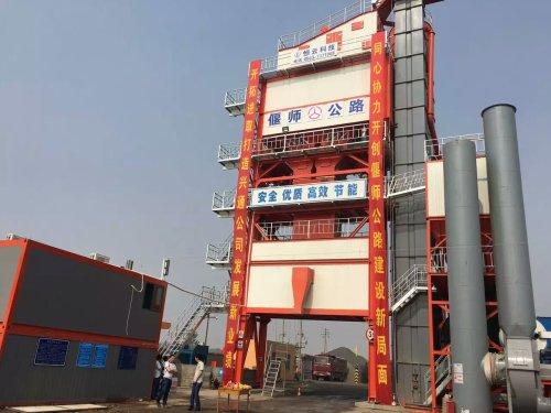 恒云科技HBG-4000XC型沥青混合料搅拌成套设备(高配下置式)
