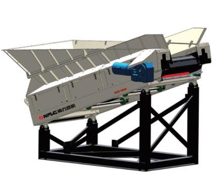 南方路机NAF1038链板给料机