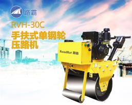 路霸RVH-30C手扶式单钢轮压路机