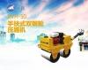 路霸RVH-50手扶式双钢轮压路机