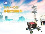 路霸RMLV-400B手推式照明车