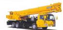 加藤NK-300VR全液压汽车起重机高清图 - 外观