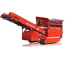 南方路机NFS150履带移动重型格筛设备