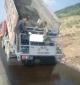 万里XGSS-3100车载式碎石撒布机