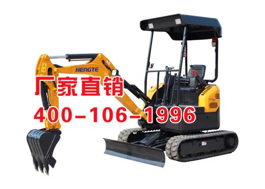 恒特HT21小型挖掘機