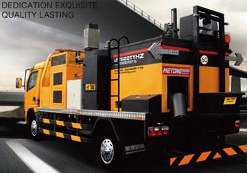 美通筑机LMT5120TYHZ热再生沥青路面综合养护车