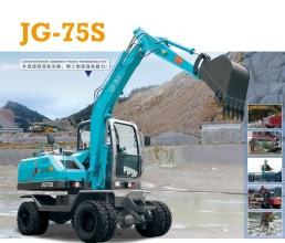 劲工JG-75s轮式挖掘机高清图 - 外观