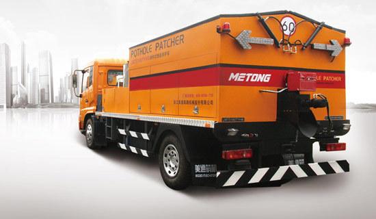 美通筑機LMT5250TYHB瀝青路面保溫養護車